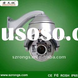 Intelligent IR zoom ptz camera R-900A4