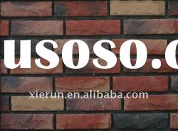 Light weight and HIGH QUALITY mixed stone wall tiles