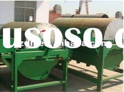 Magnetic Separator Machine( Best Iron Ore Beneficiation Machine)
