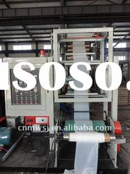 Mini HDPE Film Extruder/Extrusion Machine
