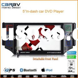 "One Din 5"" Touch Screen Car DVD Player with USB/SD/MP4/TV Graphic OSD"