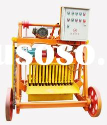 QMY4-45 High efficiency and portable brick machine for sale