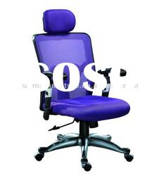The lower price modern office mesh chair JM-137A
