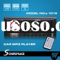 USB car audio player can read Ipod 32B S1019