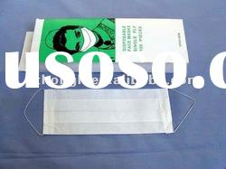 disposable paper face masks for restaurant(06a)