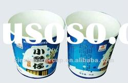 hot soup paper cup/ paper bowl