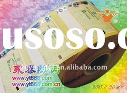 hot stamping adhesive security sticker