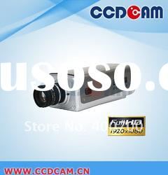ip security camera system EC-IP4101 1080P 2.1 CCTV Megapixel Full HD IP Box camera system