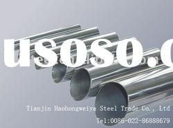 low price stainless steel seamless pipe