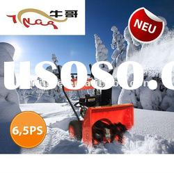 snow removal equipment--6.5hp snow blower