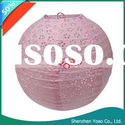 "11.6"" Pink Plum Flower Design Paper Lantern Lamp"