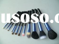 12 pcs make up brushes set with leather pouch with high quality