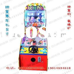 2011 funny coin operated racing game gift machine