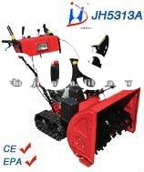 3 point hitch Snow blower 13hp/Snow thrower/Snow plow/Gas powered sweeper