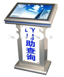 "47"" queue touch screen information kiosk"
