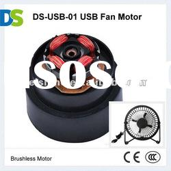 5V Brushless DC USB Fan Motor