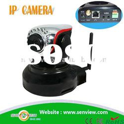 720P Megapixel battery operated wireless web security camera