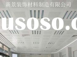 Acoustic aluminum perforated ceiling tile(ISO9001,CE)