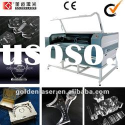 Acrylic Laser Cutting Engraving Machine Price