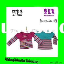 Children's Multi-Stripe Embroidered Capelet Long Sleeve Shirt