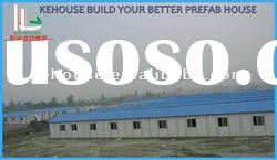 China easy assembly prefabricated steel structure building