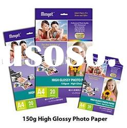 High glossy inkjet printing photo paper
