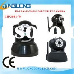 Hot sale Original Econimical Mini Network IP Camera(LIP2001-W)