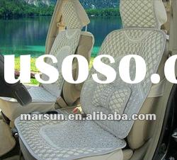 Ice Silk auto Seat Cushion
