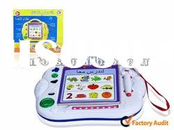 Kids educational toys Arabic learning machine