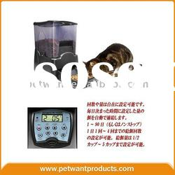 Large Capacity Auto Pet Feeder Automatic Dog Feeder