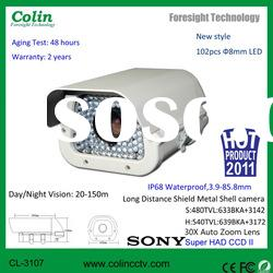 Wholesale IR Camera with long night vision distance 100m