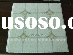 artistic ceiling design, artistic ceiling design Manufacturers in ...
