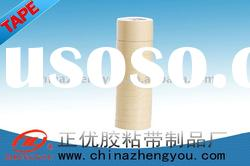 auto masking tape/high quality/competitive price