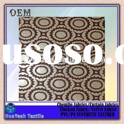flocked PU leather for upholstery or sofa