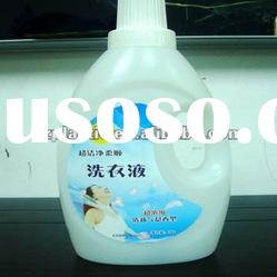 honey baby! 70oz plastic bottle, factory manufacturing for hand washing
