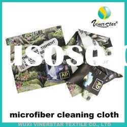 microfiber sunglasses cleaning cloth, eyeglass cleaning cloth, printed lens cleaner ,