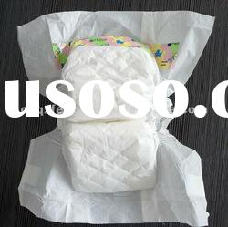 papoose baby cloth diapers baby nappy in china