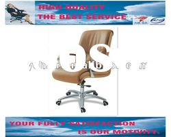 reclining comfortable executive office chair B766