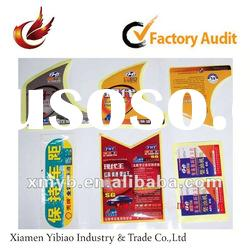 2012 promotional self adhesive sticker paper for printing