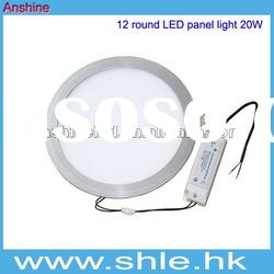 20w 300mm 12mm ultrathin led super bright recessed ceiling lamp