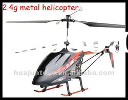 2.4g rc helicopter radio control