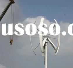 5KW vertical wind turbine