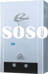 6L ~20L tankless Gas water heater,LPG/NG,forced exhaust or flue type