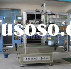 Automatic bottle cap packaging or labeling machine