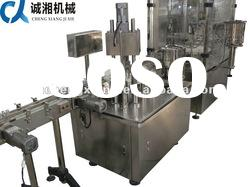 Automatic veterinary medicine filling and capping machine(packing line)