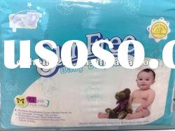 Free baby diaper hot sale baby diaper