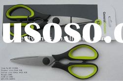 High Quatity Professional Stainless Steel Multifunction Household Scissors