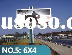 Large Outdoor Billboard ----- Advertising Display
