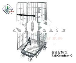 Metal Mesh Roll Container