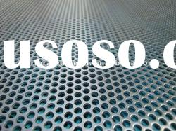 Perforated Metal Sheet - Made in China